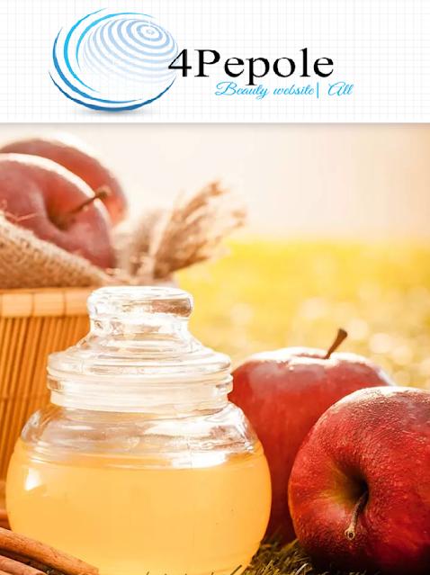 الآثار الجانبية لخل التفاح
