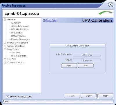Download Software Apc Small It Solution Designer