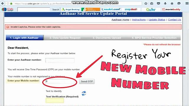 onine mobile number registration in aadhar card