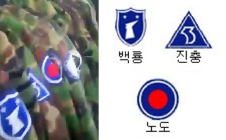 Polsek Cek 42 Tempat Laundry di Kelapa Gading Mengenai Seragam Tentara Cina