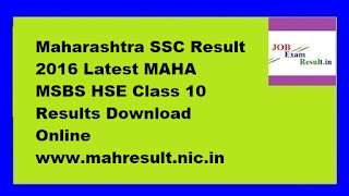 Maharashtra SSC Result 2016 Latest MAHA MSBS HSE Class 10 Results Download Online www.mahresult.nic.in
