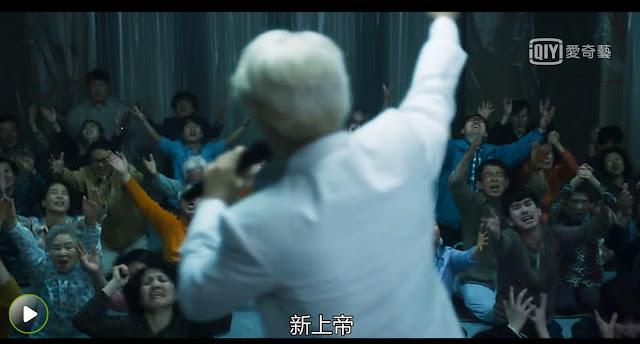 妙禪「佛教如來宗」和韓劇《救救我》的相似之處
