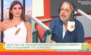 «Τορπίλη» στον Alpha: «Κόβεται» ο πιο γνωστός δημοσιογράφος του καναλιού