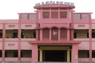 mithila-chitrakala-exam-in-rk-college-madhubani