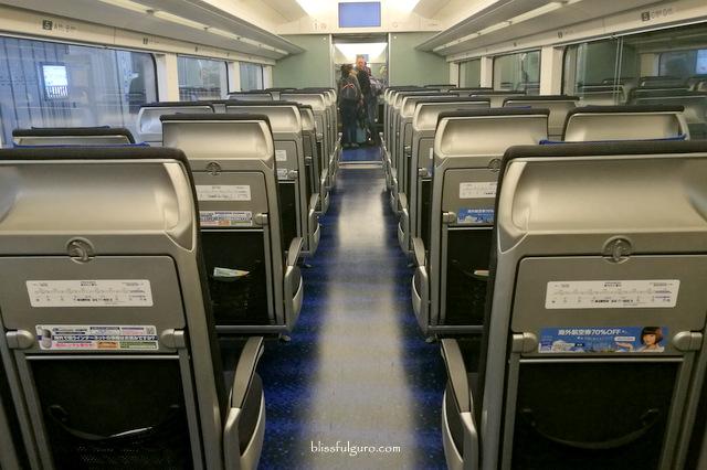Tokyo Japan Travel Guide