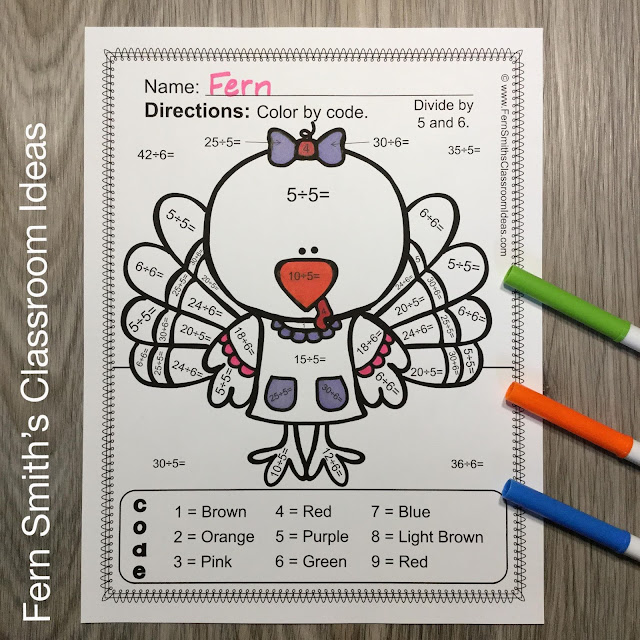 Thanksgiving Color By Number Addition, Subtraction, Multiplication, and Division Bundle