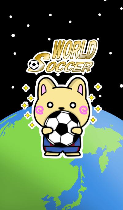 Bob's World Soccer