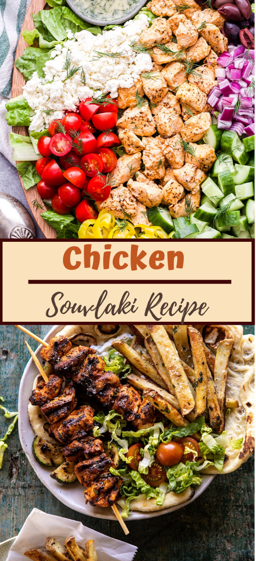 Chicken Souvlaki #dinnereasy #quickandeasy #dinnerrecipe #lunch #amazingappatizer