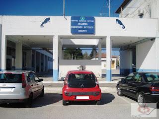 Tέσσερις οργανικές θέσεις Εκπαιδευτικού Προσωπικού στην Ακαδημία Εμπορικού Ναυτικού, στην Πρέβεζα