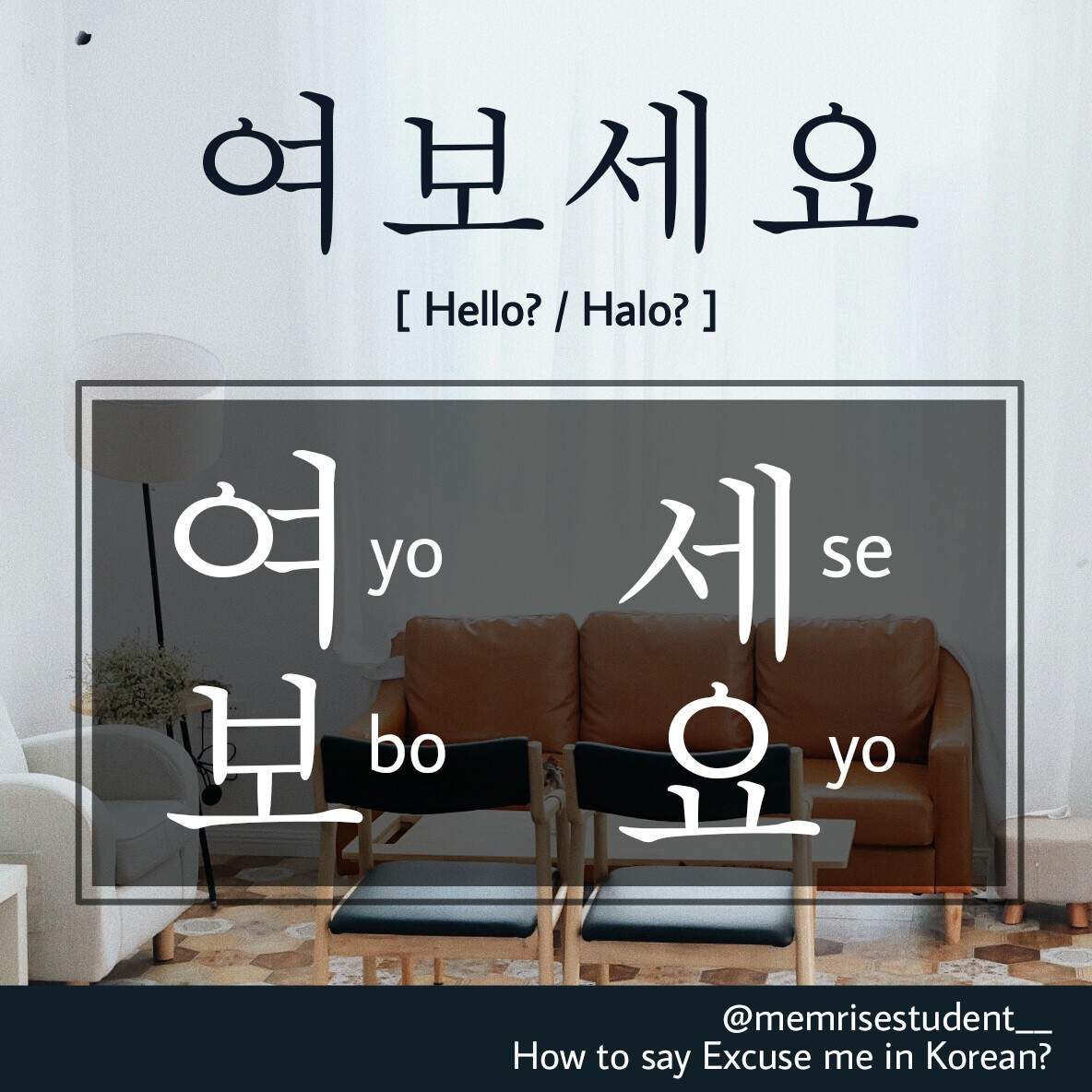 How to say Hello in Korean for answering a phonecall?