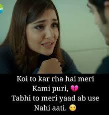 romantic shayri