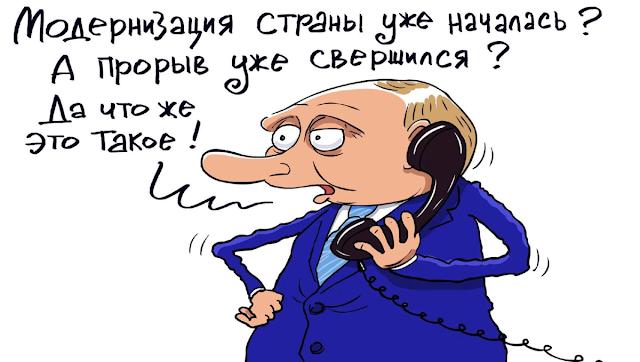 На XV съезде «Единая Россия» заявила, что уж она-то точно знает, как улучшить жизнь россиян и делать это будет без устали, днем и ночью