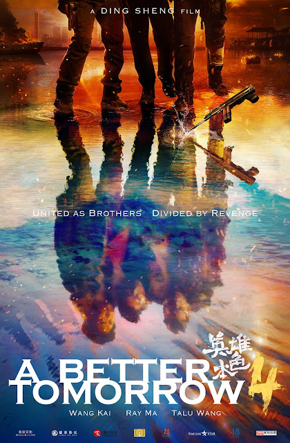 A Better Tomorrow 4 Poster Wang Kai, Ma Tianyu, Darren Wang