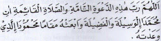 doa setelah azan