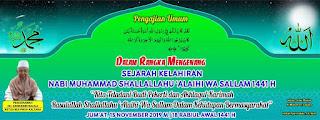 Hadirilah Peringatan Maulid Nabi Muhammad SAW 1441H di Masjid Al Muharram Ladang Tarakan 20191115 - Kajian Islam Tarakan
