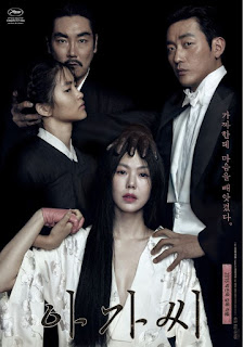 The Handmaiden Agassi main poster