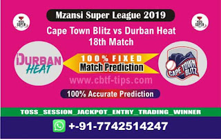 Who will win Today MSL T20 2019, 18th Match Durban vs Cape Town - Cricfrog