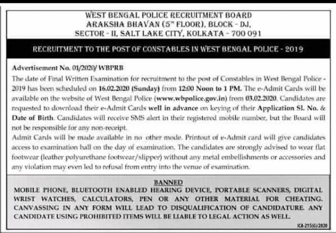 (Admit Card ) WBP Main Exam Date 16th February 2020