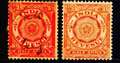 Heritage Of Indian Stamps Site India Revenue Court Fee Insurance Share Transfer Fiscal Stamps