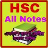 Hsc All Notes Apps | একাদশ-দ্বাদশ শ্রেনীর সকল গাইড একটি Apps এ পড়ুন ফ্রিতে