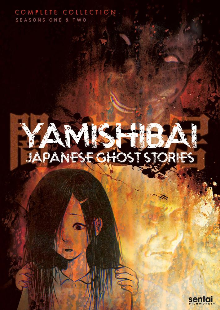 Yami Shibai 7 (2019)