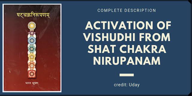 vishudhi chakra
