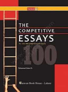 Caravan 100 English Essays for CSS and PMS book free download