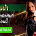Offer the Best Thailand Games