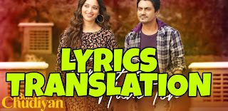 Tum Pe Hum Toh Lyrics in English | With Translation | – Bole Chudiyan