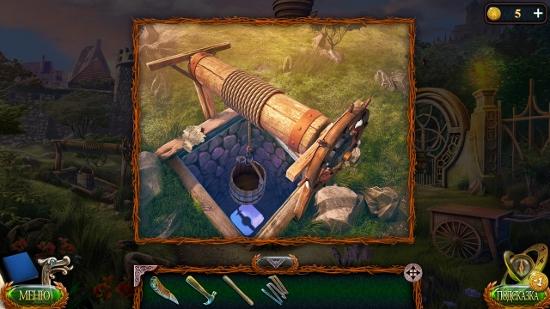 ведром в колодце набираем воды в игре затерянные земли 4 скиталец бухта печали