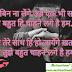 love shayari for wife, wife shayari image, tujhe bahut chahne lage