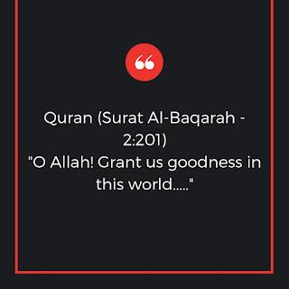 Surat Al-Baqarah 2:201
