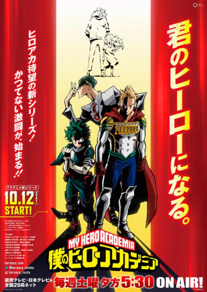 My Hero Academia (Boku no Hero Academia) anime - temporada 4