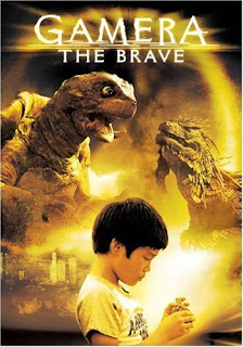 Gamera the Brave (2006) กาเมร่า เต่ายักษ์พิทักษ์โลก