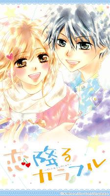 Koi Furu Colorful ~ Zenbu Kimi to Hajimete de Minase Ai