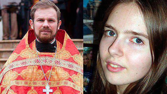 В Подмосковье священник убил свою жену за ее желание развестись