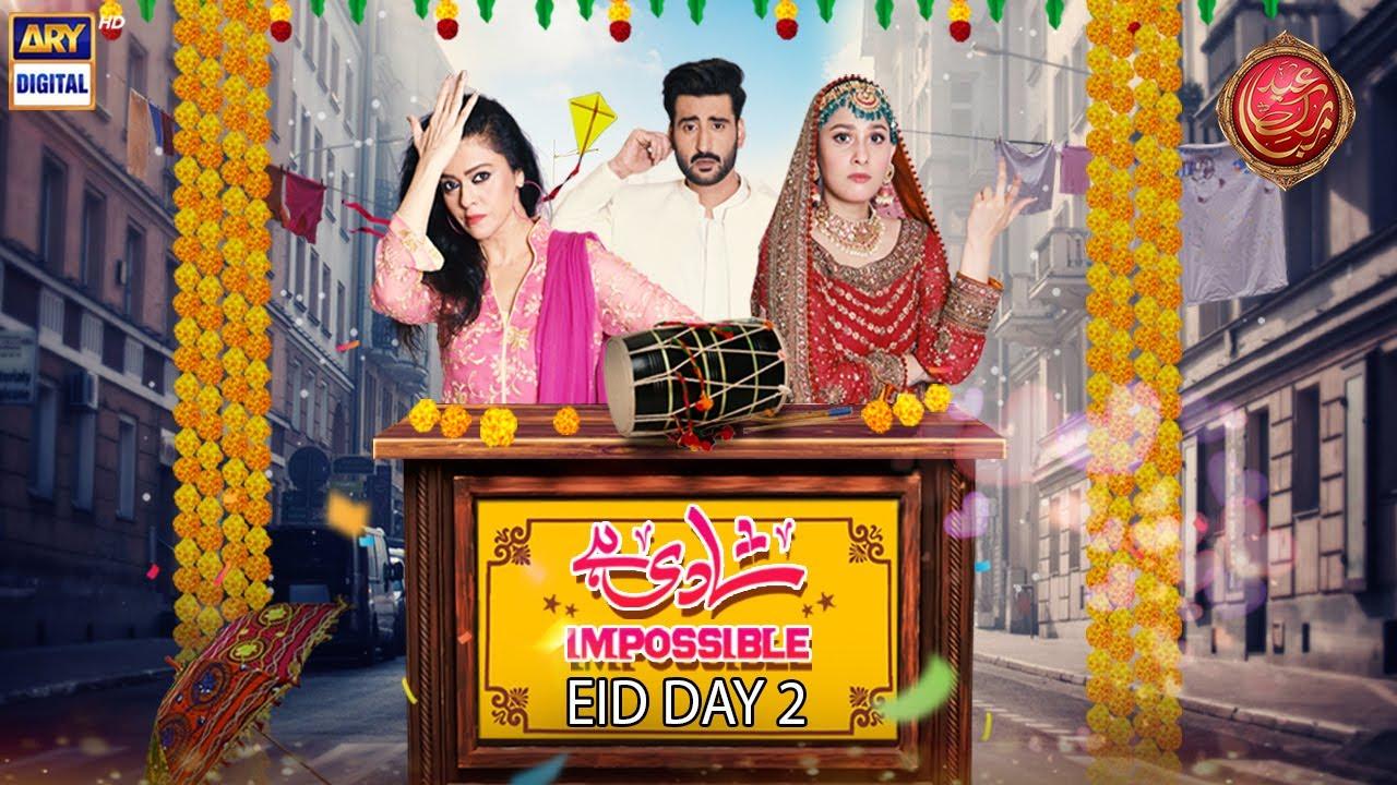 Shaadi Hai Impossible 2021 Urdu Telefilm 720p HDRip 950MB Download