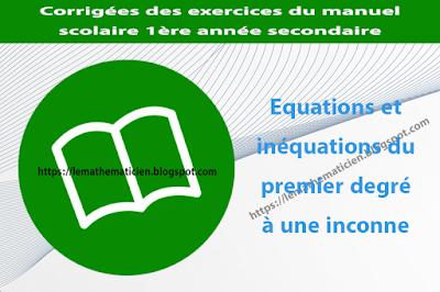 Equations et inéquations du premier degré à une inconnue - Corrigées des exercices du manuel scolaire - 1ère année secondaire