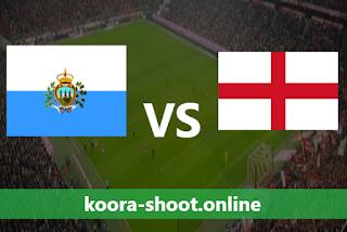 بث مباشر مباراة إنجلترا وسان مارينو اليوم بتاريخ 25/03/2021