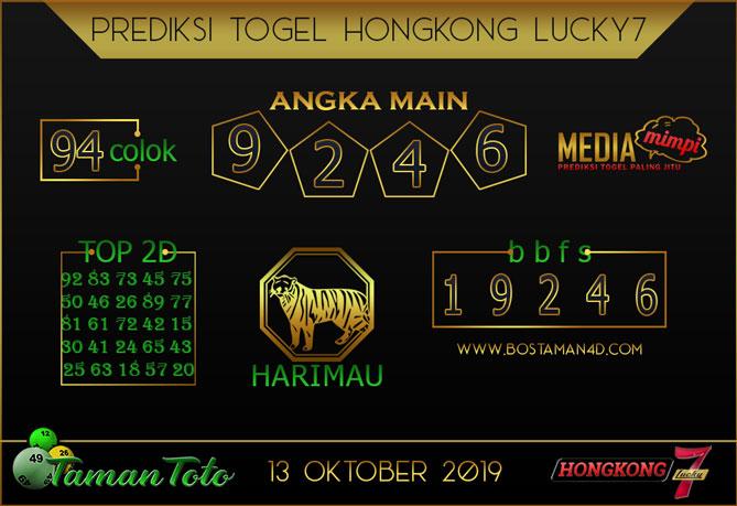 Prediksi Togel HONGKONG LUCKY 7 TAMAN TOTO 13 OKTOBER 2019