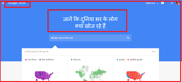 Google Trends searching on the Internet