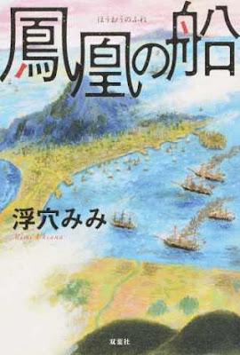https://honto.jp/netstore/pd-book_28595095.html