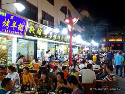 Κίνα, στο δρόμο του μεταξιού... Νυχτερινή ζωή στη Ντουνχουάνγκ / China, on the Silk Road