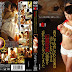 [HBAD-147] Meguru Kosaka -  Incest Rape Young Wife by Stepfather