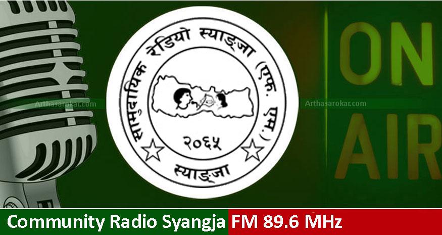 Syangya (Artha Sarokar : Tuesday 6.30 PM)