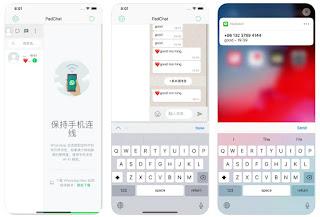 Cara Menggunakan PadChat