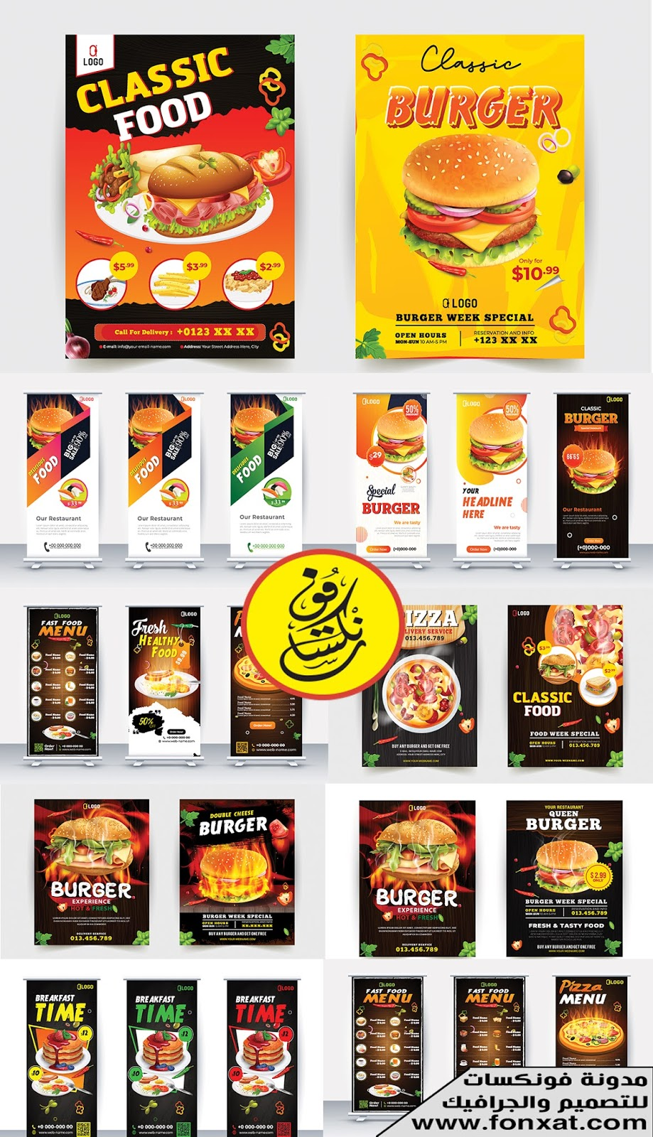 Download the highest quality Roll Up Victor food collection