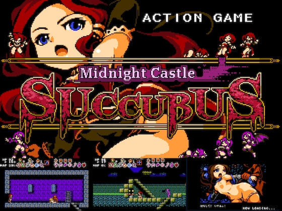 [H-GAME] Midnight Castle Succubus English