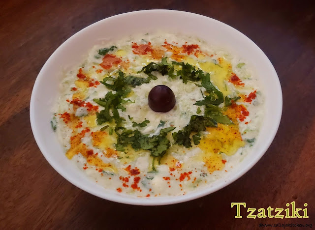 images of Tzatziki Recipe / Greek Tzatziki / Easy Tzatziki Recipe / Easy Dip Recipe