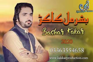Basharmal kakar New Pashto Mp3 Song 2020